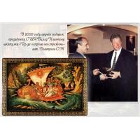 В 2000 году вручён подарок президенту США