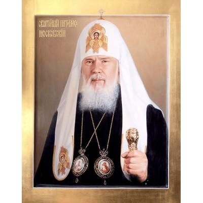 Портрет (Парсуна) Святейший Патриарх Московский и всея Руси Алексий II