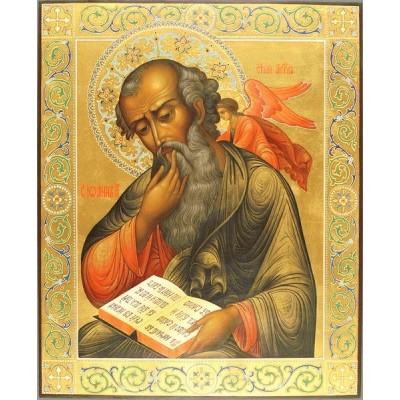 Икона Иоан Богослов в молчании