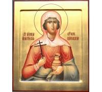 Икона Святая Мученница Анастасия