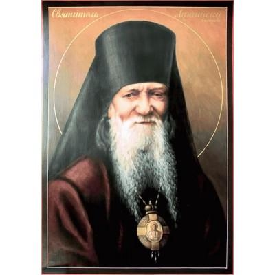 Икона Святитель Афанасий