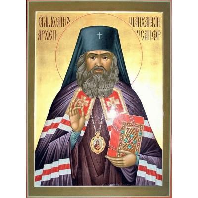 Икона Святитель Иоан Шанхайский