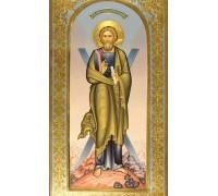 Мерная (ростовая) Икона Святой Апостол Андрей Первозванный