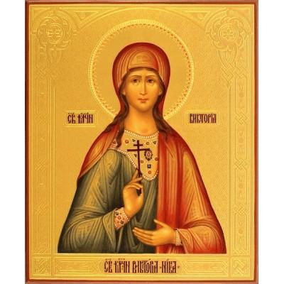 Икона Святая Великомученица Виктория