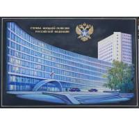 """Лаковая миниатюра """"Служба внешней разведки"""""""